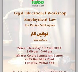 Legal Educational Workshop – Employment Law
