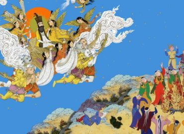 Reading Shahnameh