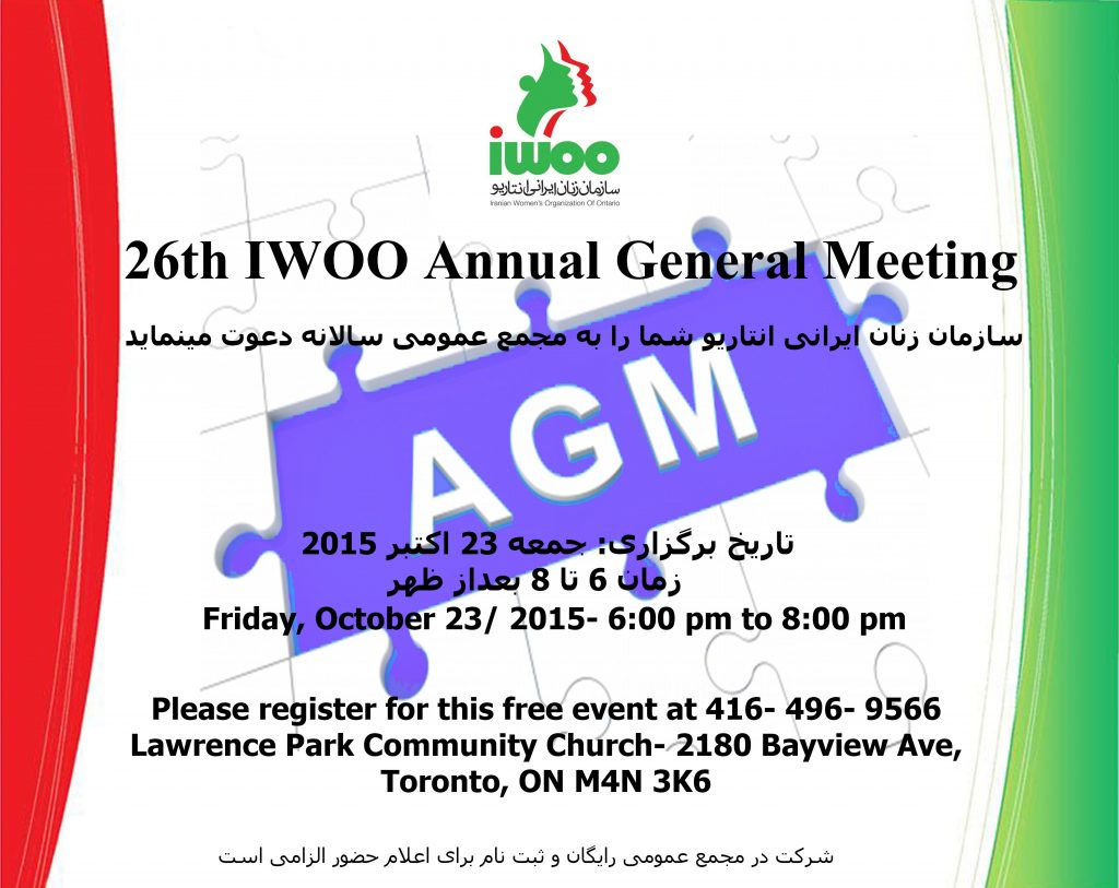 26th IWOO Annual General Meeting