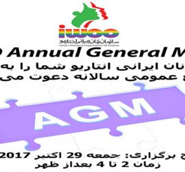AGM – Annual General Meeting