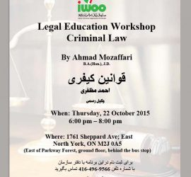 Legal Education Workshop- Criminal Law