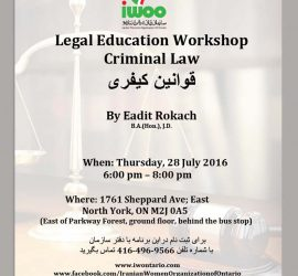 Legal Seminar, Criminal Law