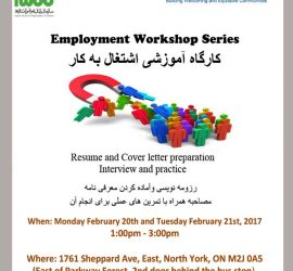 Employment Workshop