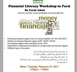 Financial Workshop