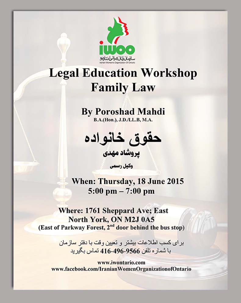 Legal Education Workshop- Family Law