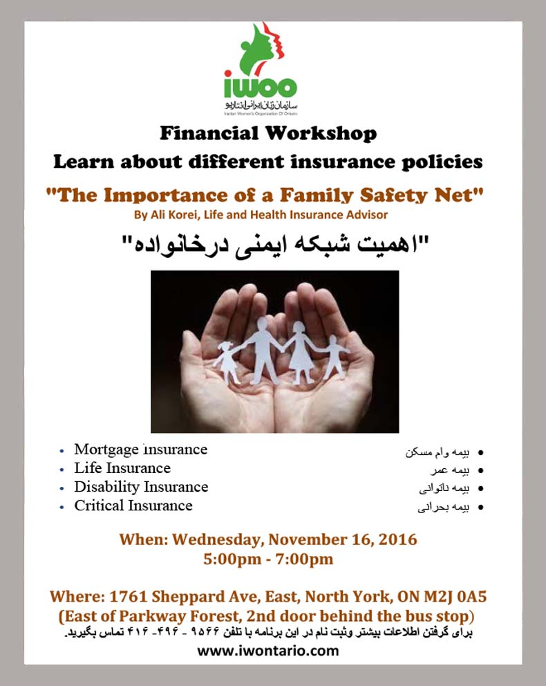 Financial Workshop, Learn about different insurance policies