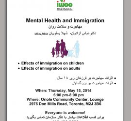 Mental Health Seminar – Mental Health and Immigration
