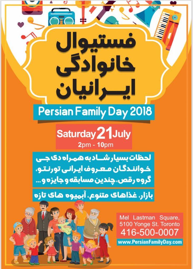 Persian Family Day