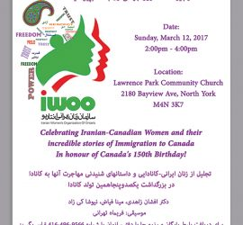 IWOO's International Women's Day Celebration