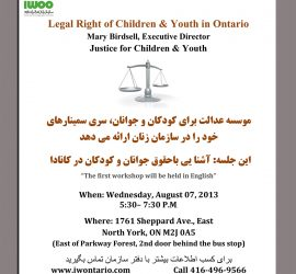 Justice for Children and Youth Workshop