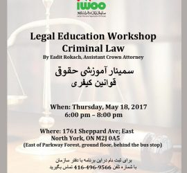 Legal Education Workshop Criminal law