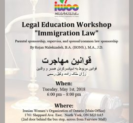 Legal Seminar, Immigration Law