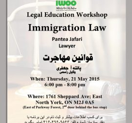 Legal Education Workshop- Immigration Law