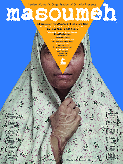 Masoumeh Documentary Film (16+) followed by a panel discussion