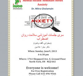 Mental Health Seminars Series Anxiety