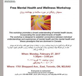 Mental Health and Wellness workshop