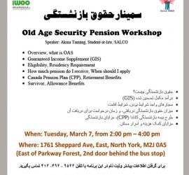 Old Age, GIS information session workshop