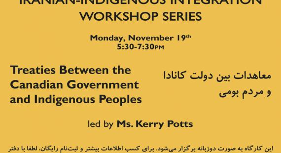Iranian-Indigenous Integration Workshop Series- Workshop 2