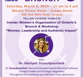 IWOO's International Women's Day Brunch