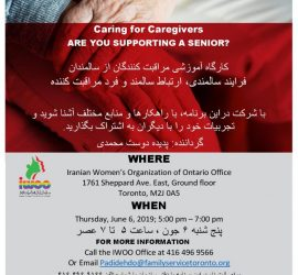 Caregiver Education Workshop