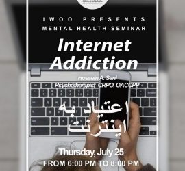 Internet Addiction Seminar