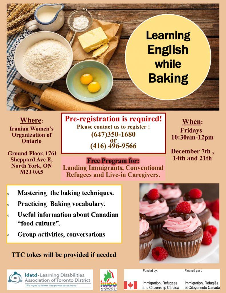 Learning English while Baking