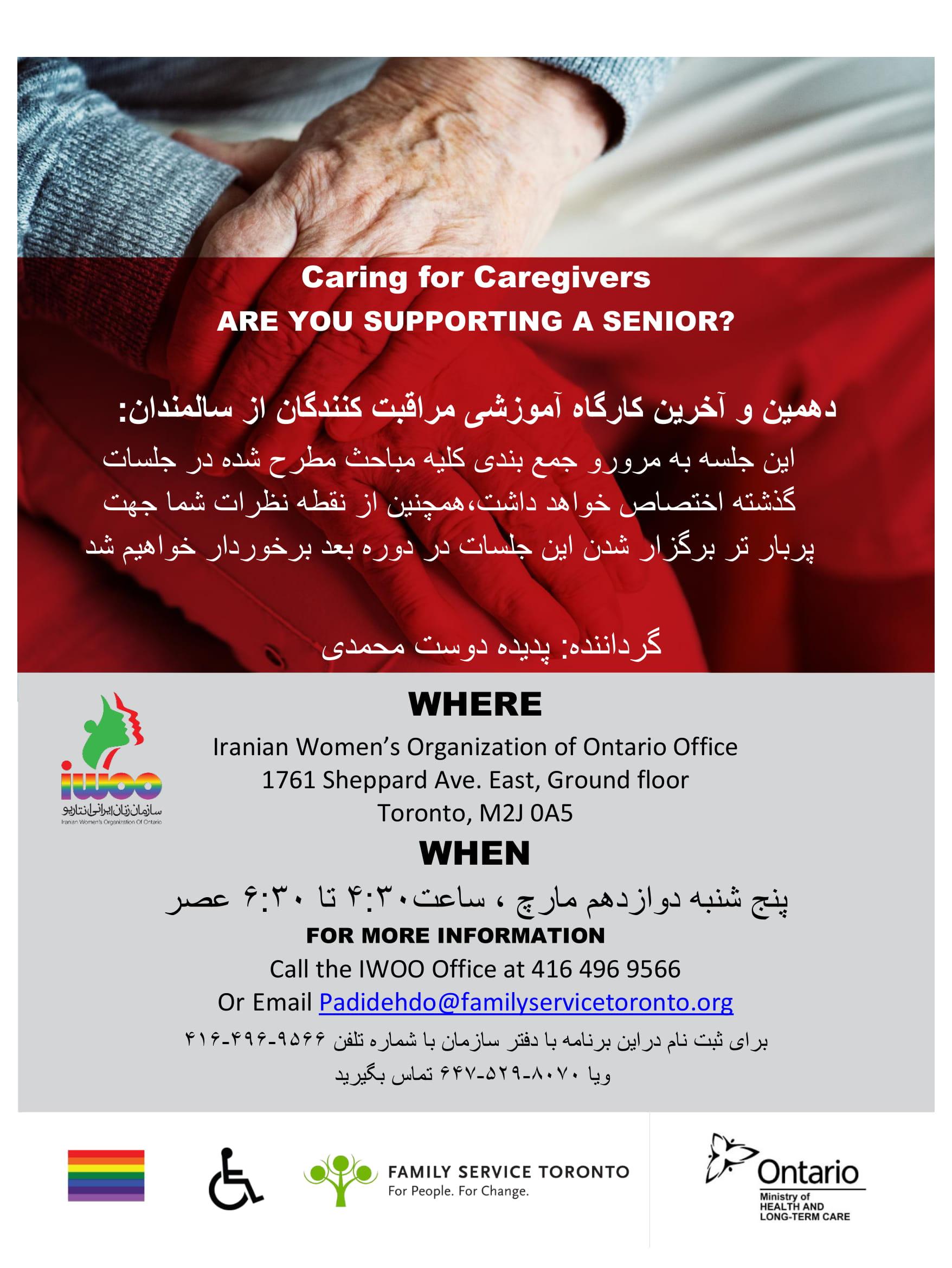 Caregiver's Workshop