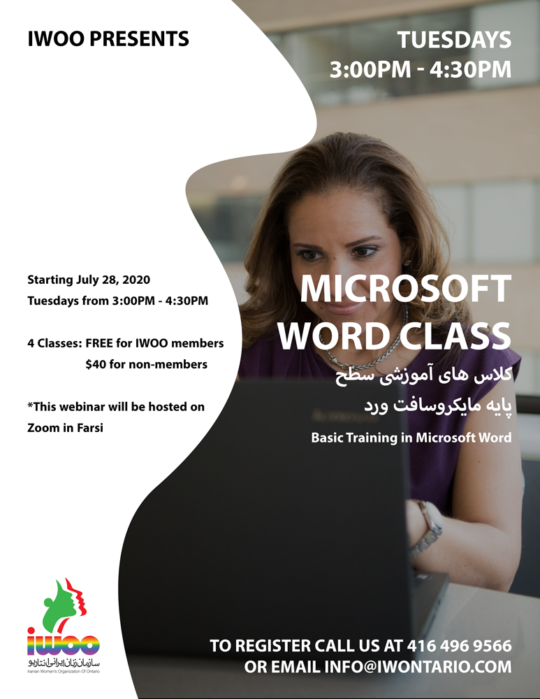 Microsoft Word Class