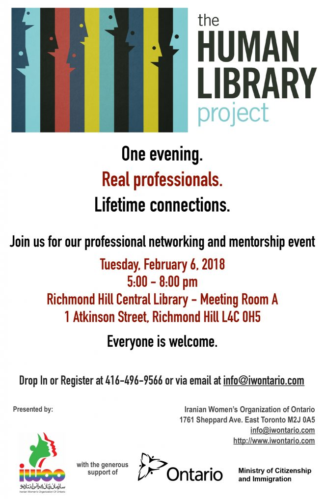 Professional Networking and Mentorship Event