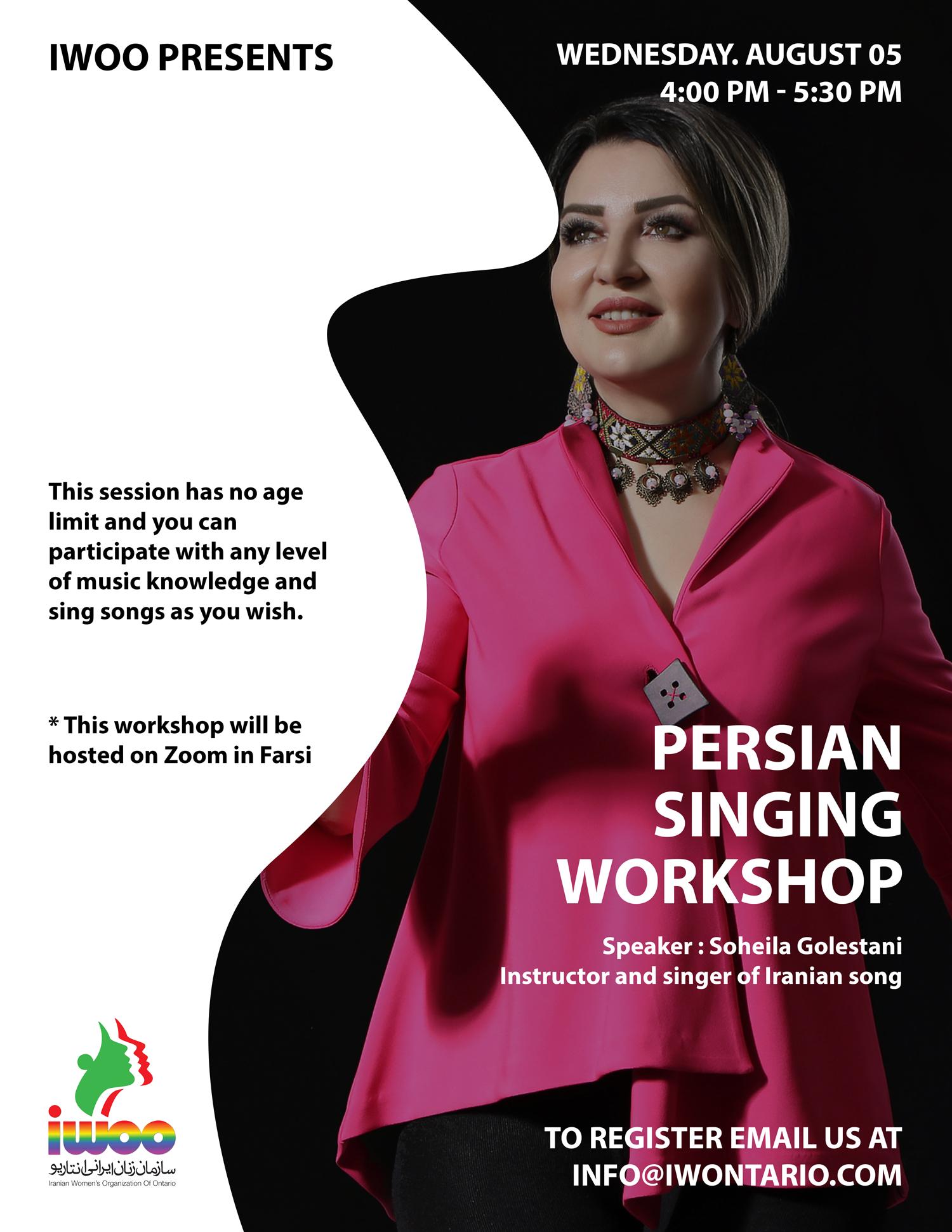 Persian Singing Workshop