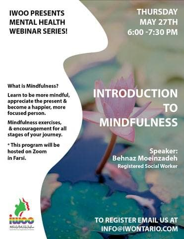 Introduction to Mindfulness!