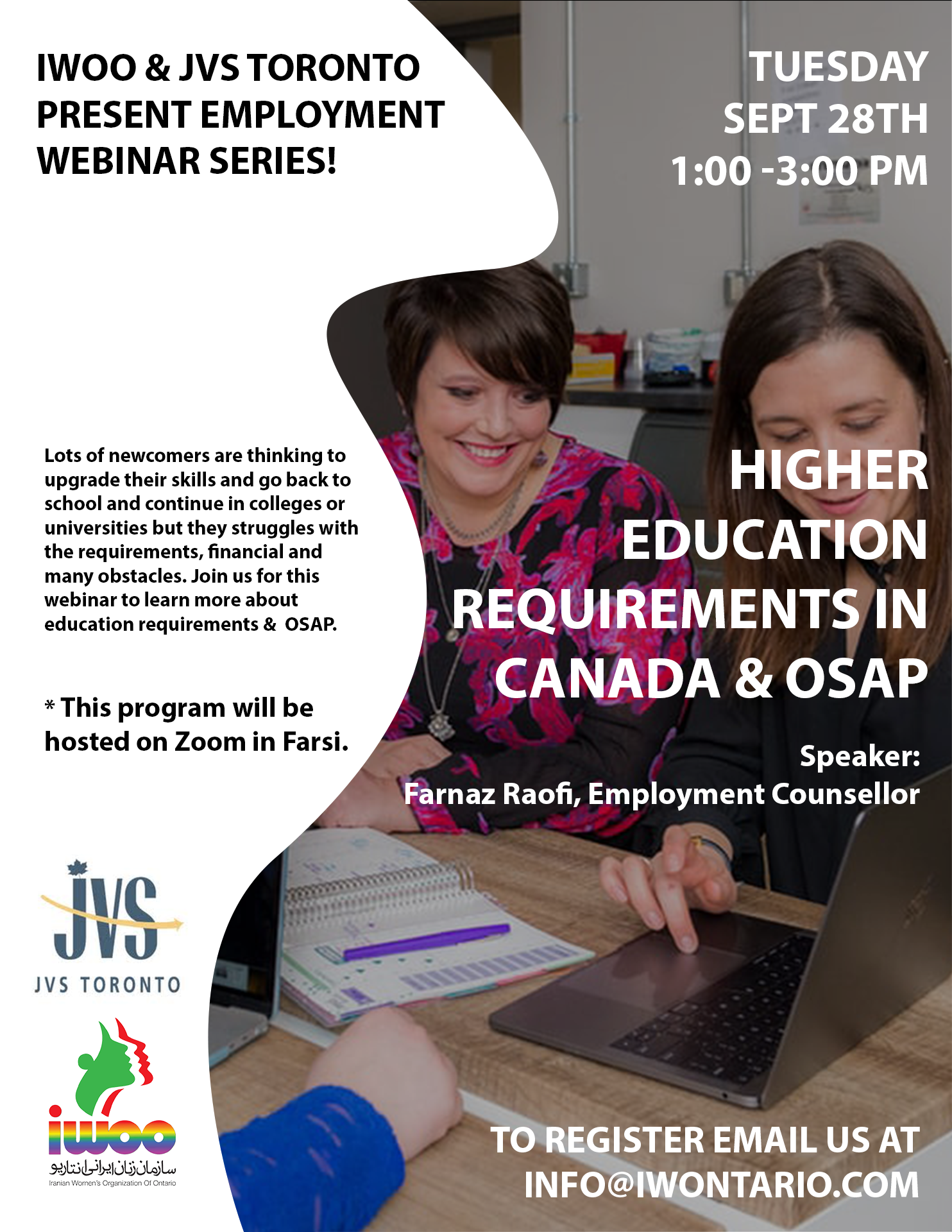 Higher Education Requirements in Canada & OSAP